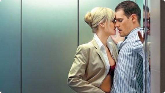 Resultado de imagem para sexo no elevador